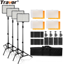 4 in 1 video light Studio Lighting Kit  High Power Panel Digital Camera DSLR Camcorder LED light Video with 4 light stand цена и фото