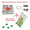 Dental 100 Pcs Corte de Contorno Matrizes Matriz Anel Delta + 40 pc Add-On Cunhas NO.1.398