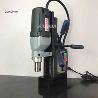 New Arrival DK35 Hollow Drill Portable Magnetic Drill For Steel Board Hole Machine Core Drilling 230V 1200W 595 r/min 1~35mm