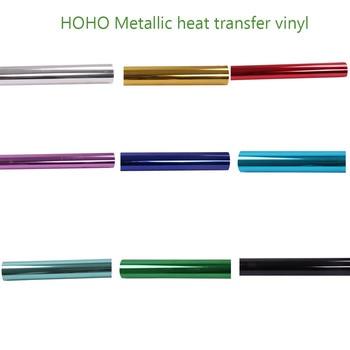 HOHOFILM 50cm*500cm Metallic Heat Press Vinyl T-shirt Garment Vinyl Iron on Vinyl Heat Transfer Vinyl 20''x196.8'' Customized