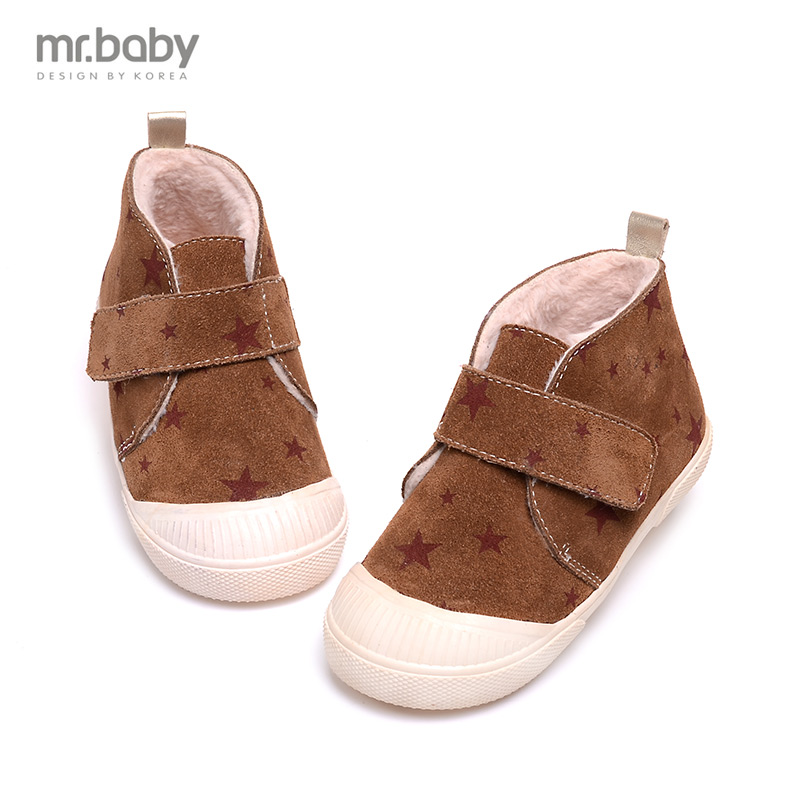 Mr.baby boys and girls shoes children shoes stars