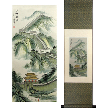 Silk brocade painting, the Great Wall Wanli, Chinese Beijing characteristic handicraft, business gift, gift