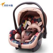 Переносное безопасное автокресло 0 13 мес., детское кресло для новорожденных