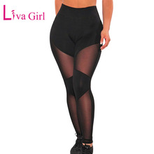 LIVA GIRL Casual Black Plus Size Gym Leggings Women Sexy Sheer Mesh Patchwork High Waist Yogo Sports Long Pants Slim Fit XXL 3XL