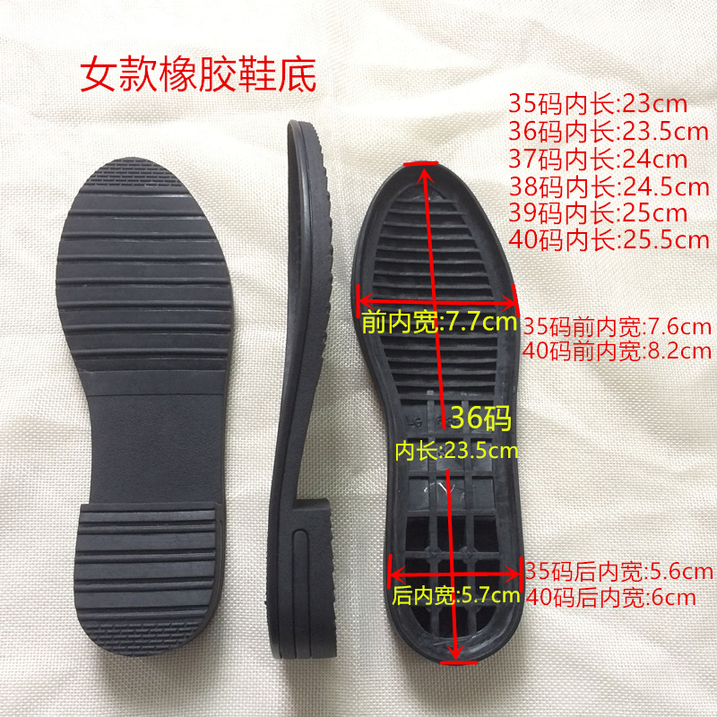 Women's Rubber Sole Casual Shoes Boots With Soles Single Shoes DIY Self-made Shoes Replace Worn Soles