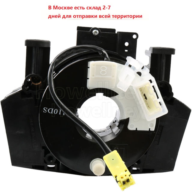 B5567-JG49D B5567 JG49D B5567JG49D Rotation Switch Coil For 2007-2013 Nissan X-Trail T31 QASHQAI J10 TIIDA C11 B5567-9U00A