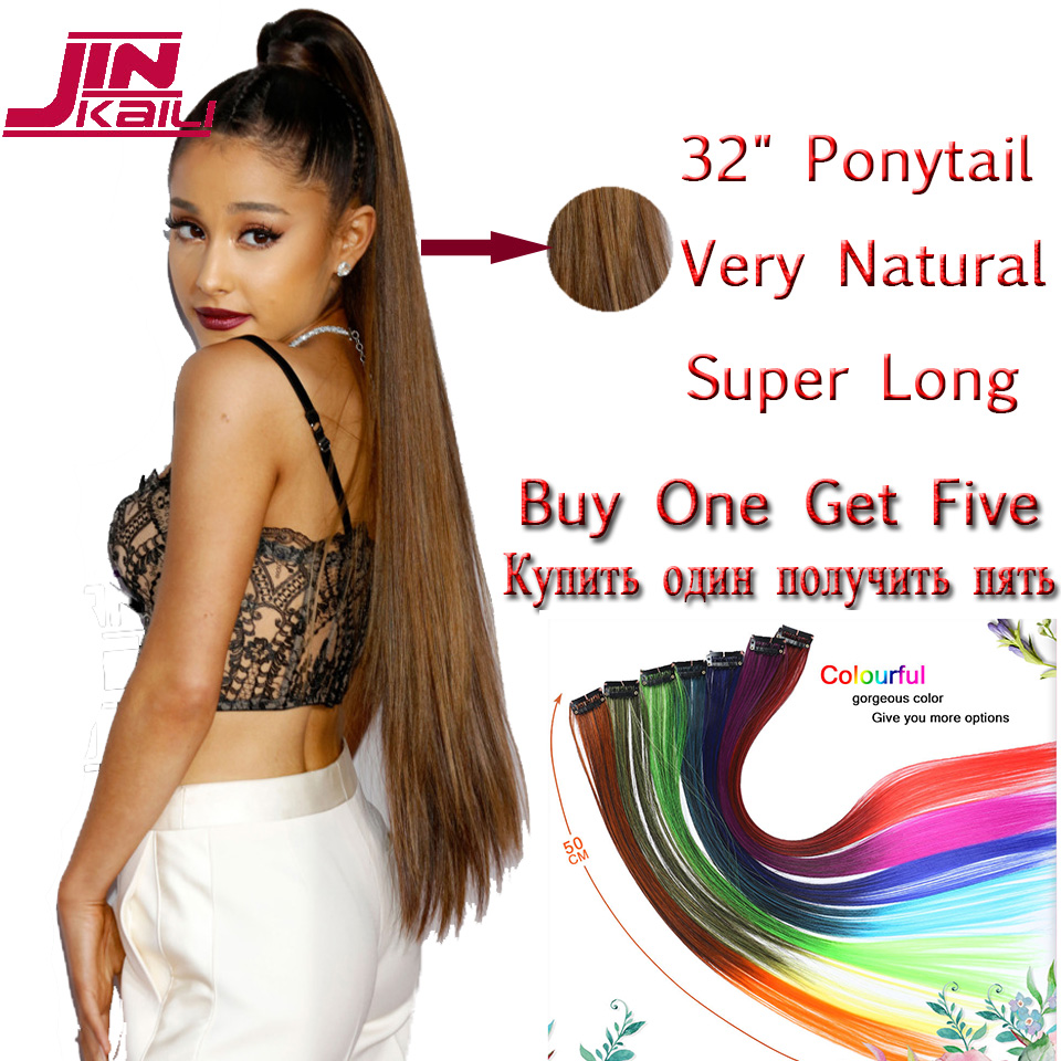 JINKAILI 85cm 32 Super Long Straight Clip In Tail False Hair Ponytail Hairpiece With Hairpins Synthetic Pony Tail Extensions