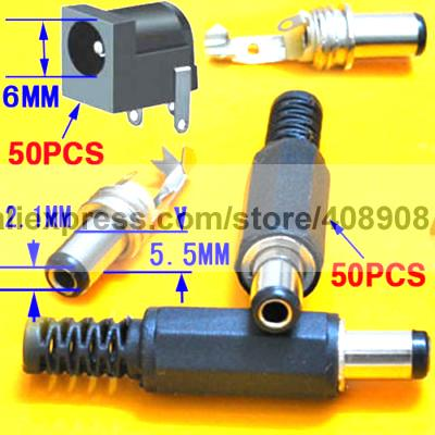 купить 50x 2.1mm 5.5mm Power Plug 50x 5.5 2.5mm Power Socket онлайн
