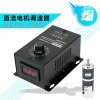 PWM DC motor governor / DC motor drive switch 15A 6V12V24V48V60V72V90V