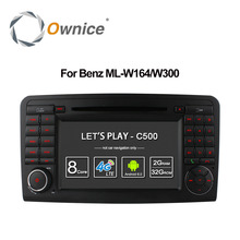 Ownice C500 Android 6.0 Octa Core 32G ROM Car DVD Player GPS For Mercedes GL ML CLASS W164 X164 ML350 ML450 GL320 GL450 4G LTE