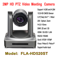 2.0 Megapixel 20x Zoom PTZ Video Conference Camera HD SDI IP HDMI Audio input WIFI Optional For Tele education Telemedicine