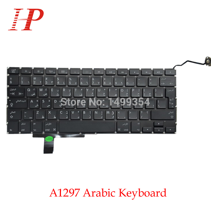 5PCS Genuine A1297 Arabic AR Keyboard With Backlight For Apple Macbook Pro 17'' A1297 Keyboard Arabic Standard 2009-2012 laptop keyboard for acer silver without frame arabic ar v 121646cs2 ar aezqsq00110