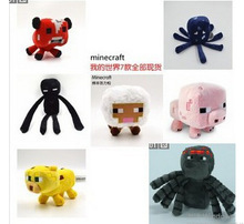 Minecraft plush toy 7pcs lot Brinquedos Game Toys Cheapest Sale High Quality Plush Toys Cartoon Game