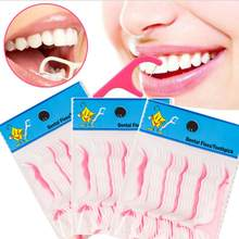 250PCS Utility Dental Floss Flosser Teeth Toothpicks Stick Oral Care Tooth Clean Feature 8.4(China)
