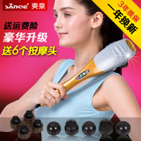 Electric Dolphin Massage Stick Cervical Massage Device Household The Neck Massage Hammer Multifunctional Full Body