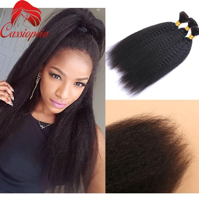 Virgin Remy Human Hair Bulk Human Hair Extensions