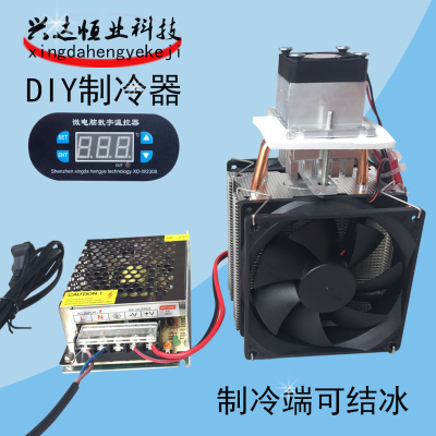 Electronic refrigerator manufacturing package semiconductor cooling sheet 12V electronic semiconductor radiator