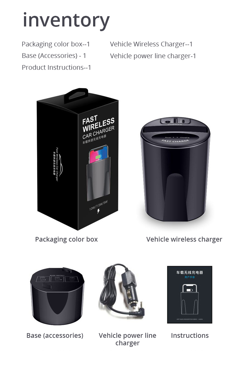 Qi Fast Wireless Car Charger Cup (9)
