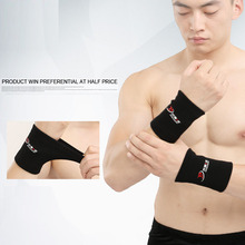 Wrist Strap, Sports Fitness Protection, Exercise