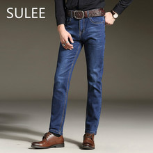 SULEE Brand Men Jeans With Stretch hombre mcalca Smart Casual Jeans Big size 42 44 Whole Brand Jeans(China)