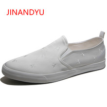 Fashion Men Canvas Shoes Breathable Casual Plimsolls Shoes Loafers Men Comfortable Ultralight Lazy Slip on Shoes Men Chaussure faux pearl slip on plimsolls