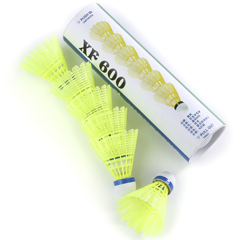Gemini/_mall/® Badminton Shuttlecocks Yellow 6Pcs Nylon Shuttlecocks Indoor Outdoor Sports Exercise Badminton Balls with Great Durability