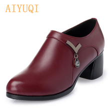 AIYUQI Women shoes 2019 new autumn genuine leather women dress shoes,  simple wild round mid heel trend party