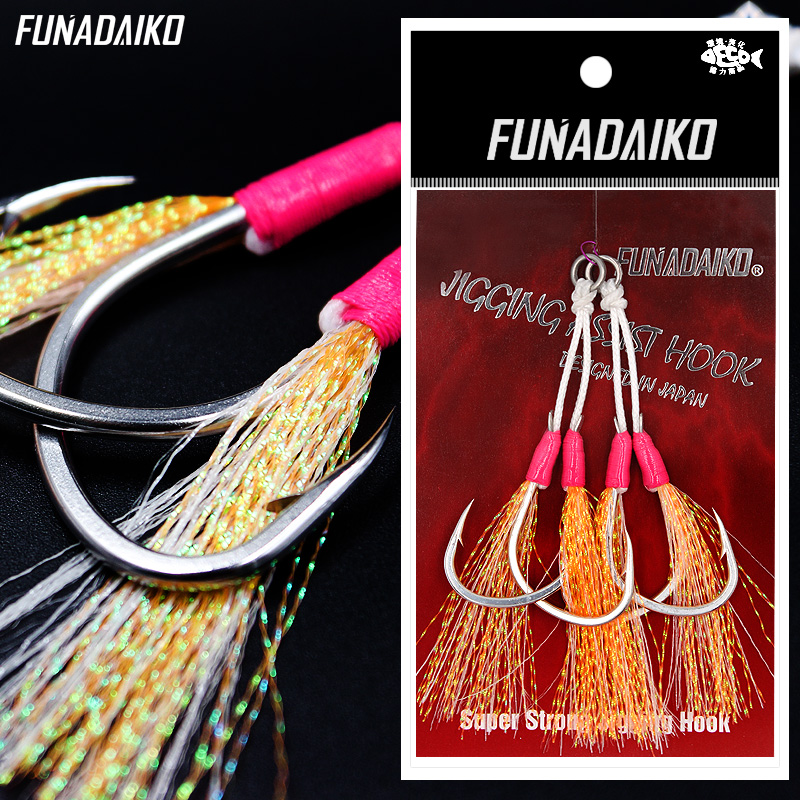 FUNADAIKO Sea Fishing Slow Jig Hooks Boat Fishing Lure Hook Luminous Glow Double Hooks 1/0 2/0 3/0 High Carbon Steel Hook
