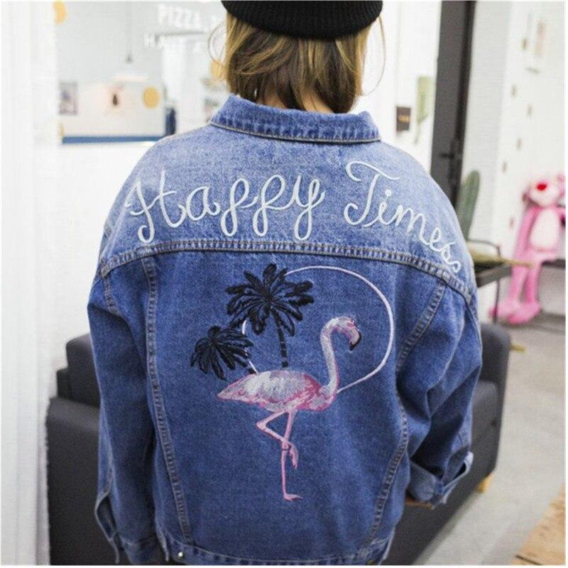 2017 primavera chaqueta de mezclilla femenina chaqueta de mezclilla ocasional do