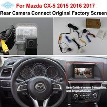 CX5 2017 CX-5 Kamera/HD
