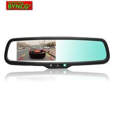 """BYNCG WG34 4,"""" TFT lcd Автомобильный кронштейн заднего вида зеркало монитор помощь при парковке с 2 RCA видеоплеером вход"""