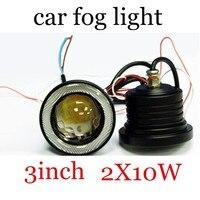 حار بيع 2 أجزاء led زاوية عيون ضوء مصباح النهار تشغيل أضواء الضباب 12 فولت 3 بوصة سعر المصنع بيع