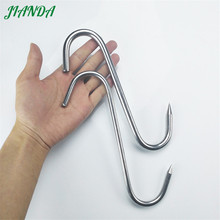 JIANDA S Shaped Stainless Steel Beef Hook Roast Meat Ring Chicken Wing Restaurant Hooks Store Display Tools