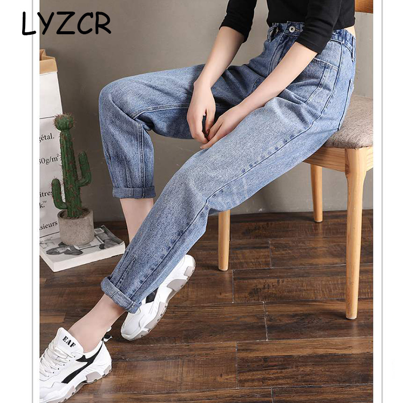 LYZCR Denim Boyfriend Jeans Women Loose High Waist Women's Jeans Boyfriends Ankle Length Ladies  Jeans Pants Straight