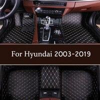 3D Custom Car floor mat for HYUNDAI Genesis Kona Ioniq H Rio Tucson 2006 2018 Santa Santa Fe 2005 2018 Veracruz Valoster mats