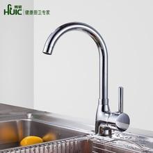 Хуэй фарфора кухонный кран может вращаться на горячей и холодной раковина кран кухонный кран горячей специальные