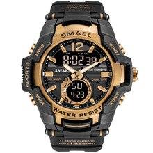 SMAEL Sport Watch Men Fashion Casual Alarm Clock 50M Waterproof Military Chrono