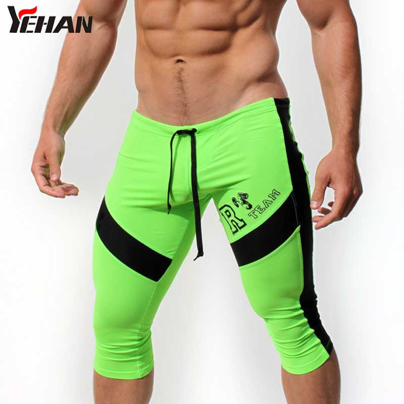 Shorts Men High Stretchy Knee Length Gym Shorts Low Waist Running Jogger Shorts Compression Shorts  Patchwork Bermuda Masculina