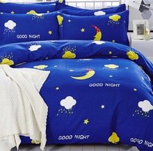 Free shipping The moon 4pcs Contracted 2 bedding textile quilt covered 4 times cover 1.5 m grinding Mao Chun color single shee