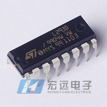 Compare prices on l293d motor driver online shoppingbuy low l293d dip dc motor stepper motor driver chip hydz2 sciox Choice Image