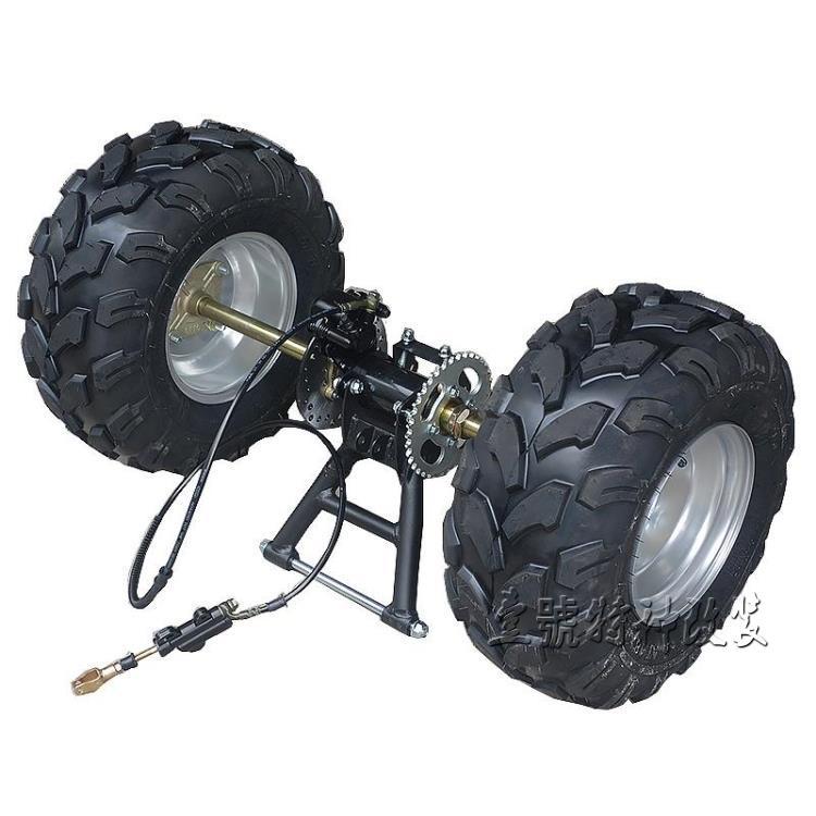 Diy Go Kart Karting Atv Utv Buggy Hand Disc Rotor Brake Pump Caliper Sprocket Rear Axle Swingarms With 8 Inch Wheel Tires Go Kart Parts & Accessories