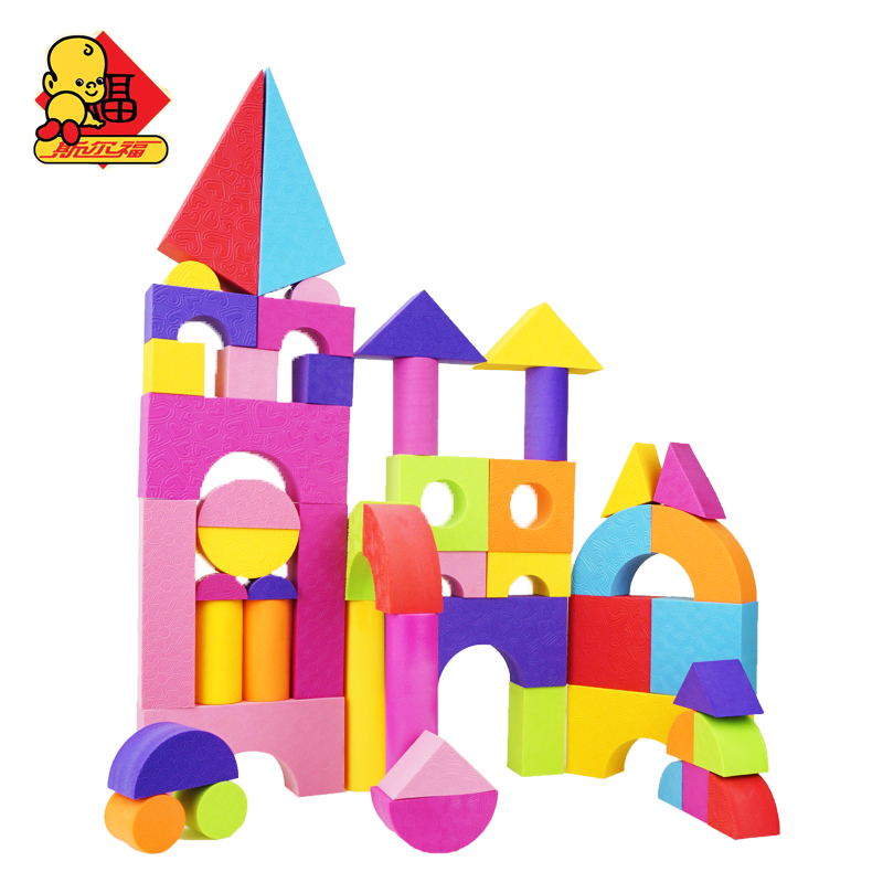 Hot Selling EVA Safe Children Building Brick Block Foam Construction Soft Toy Kid Zip Case 50 pcs Kids Intelligence Exercise 48pcs good quality soft eva building blocks toy for baby