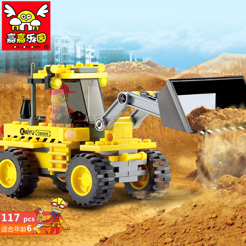 JOY-JOYTOWN Construction Bulldozer Blocks 117pcs Bricks Building Block Sets Models Educa ...