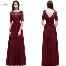 2019 Elegant Burgundy Chiffon Long Dress Evening Plus Size Lace Applique Half Sleeve Pink Gown Black Formal