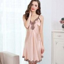 Solid 100% ผ้าไหมซาตินผู้หญิง Nightgown Beige สีชมพู/ไวน์สีแดง 2 สี Elegant Nightdress Slips Trim Nightie sp0074