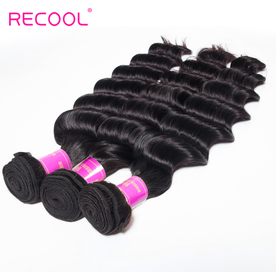 HTB1Hh8eGuuSBuNjSsplq6ze8pXaA Recool Loose Deep Wave Bundles With Frontal Closure Hd Transparent Lace Remy Brazilian Human Hair Weave 3 Bundles With Frontal