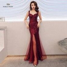 Vestidos de baile 2019 querida vestido de baile sexy lantejoulas vestidos de gala com zíper voltar sereia até o chão vestido de baile