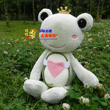 big lovely plush frog toy soft light green boy frog doll wedding gift about 75cm