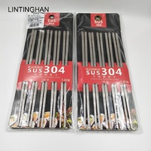 Creative gifts 304 stainless steel chopsticks 10 pairs of metal non-slip Chinese household set LIN TING HAN