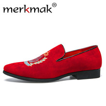 Merkmak Brand Style Men Loafers Exquisite Crown Embroidery Business Dress Shoes Elegant Shoes For Man Fashion Casual Men's Flats
